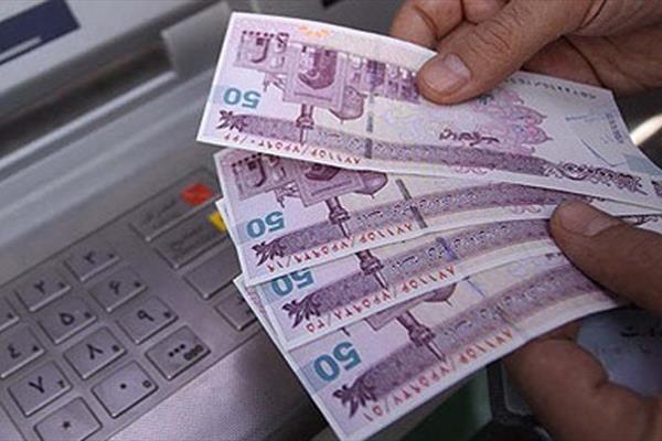 یارانه جزئیات تغییر در پرداخت یارانه نقدی۹۶