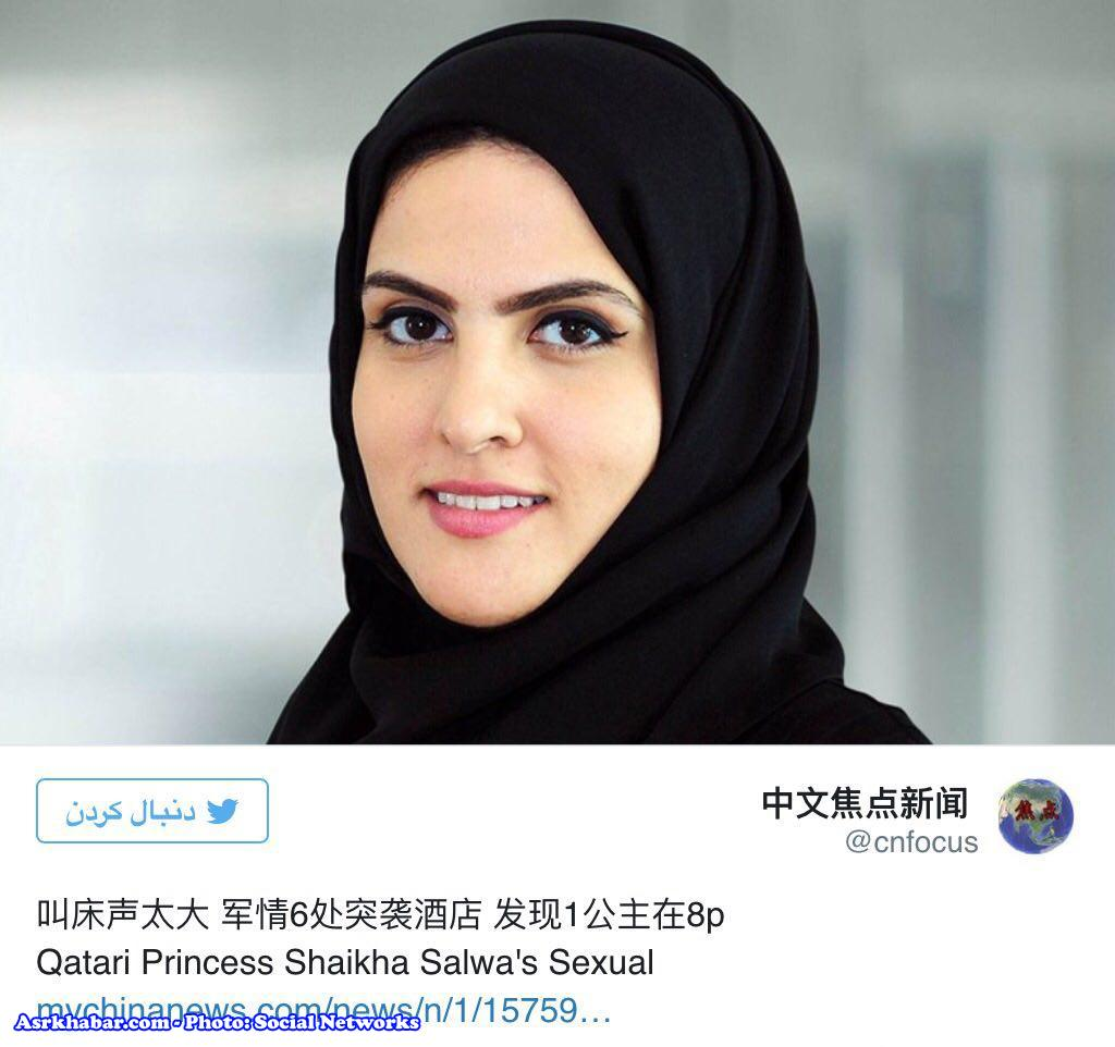 جزئیات خودفروشی شاهزاده قطری که با 7 مرد رابطه گروهی برقرار کرده! (+عکس)