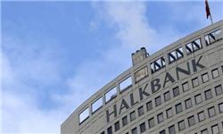 خبرگزاری فارس: جریمه 37.5 میلیارد دلاری در انتظار «هالکبانک» به اتهام نقض تحریمهای ایران