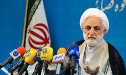 خبرگزاری فارس: ممنوعالخروجی بیش از ۱۰۰ نفر از افراد صاحب سِمت