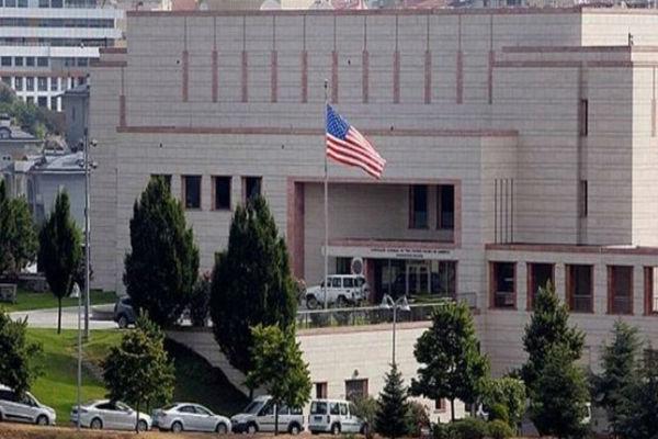 تیراندازی به سفارت آمریکا در آنکارا