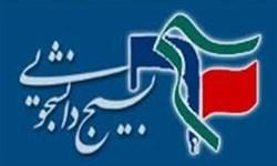 خبرگزاری فارس: رفتار برخی نمایندگان مجلس در ماجرای طرح شفافیت آرا فریبکارانه بود