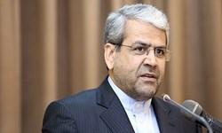 خبرگزاری فارس: پیشنهاد اخذ مالیات از معاملات ارز، سکه و خودرو را به سران قوا ارائه کردیم