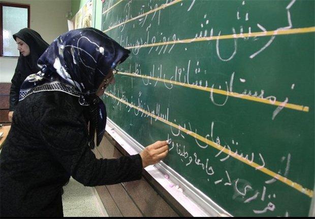 جایزه بینالمللی سوادآموزی ۲۰۱۸ یونسکو به ایران رسید