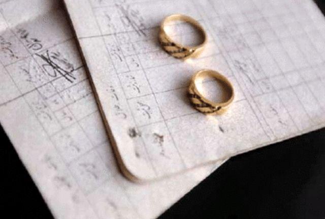سیستم مردسالاری جواب داد/ کلیات طرح ازدواج دختران، بدون اذن پدر رد شد