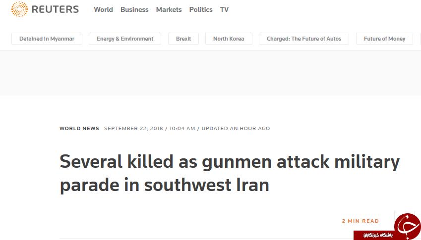 نقاب تزویر  رسانه های خبری جهان در پوشش حادثه تروریستی اهواز