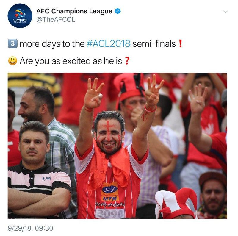 هوادار پرسپولیس سوژه AFC شد+عکس
