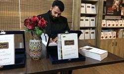 خبرگزاری فارس: جعفری: برای نوشتن کتاب شهید «حججی» مدام از یزد به اصفهان و قم میرفتم