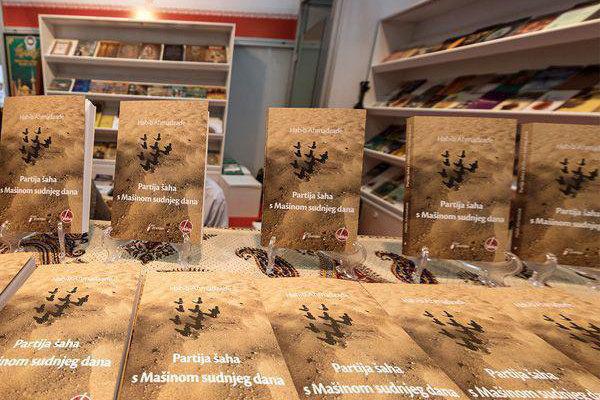 عرضه ترجمه صربی «شطرنج با ماشین قیامت» در نمایشگاه کتاب بلگراد