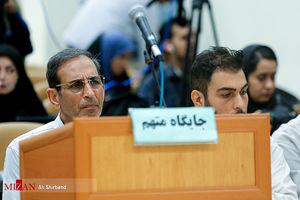 اولین جلسه محاکمه وحید مظلومین و تعدادی از مرتبطین اخلال در نظام اقتصادی کشور