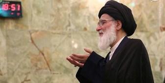 اقتدای مرجع عالیقدر عراق به آیتالله شاهرودی