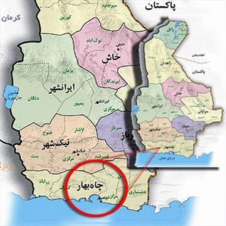 جزئیات حادثه تروریستی چابهار/ تائید شهادت ۳ هموطن/ هلاکت تعدادی از اشرار + عکس و فیلم