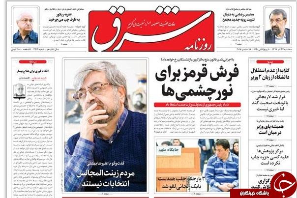 حراج املاک ایرانی در گرجستان/ فریب مردم به روش وزیر صمت/ کم حرفها جریمه میشوند!