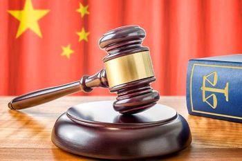 رییس سابق سرویس جاسوسی چین به حبس ابد محکوم شد