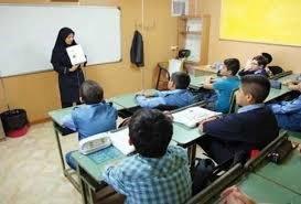 آخرین وضعیت استخدام معلمان حق التدریس در آموزش و پرورش