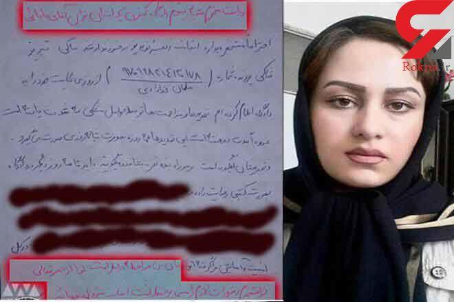 محکومیت سنگین نماینده مجلس دهم بعد از خودکشی زهرا نوید پور ! / شلاق ، تبعید و انفصال از خدمت + عکس و جزییات