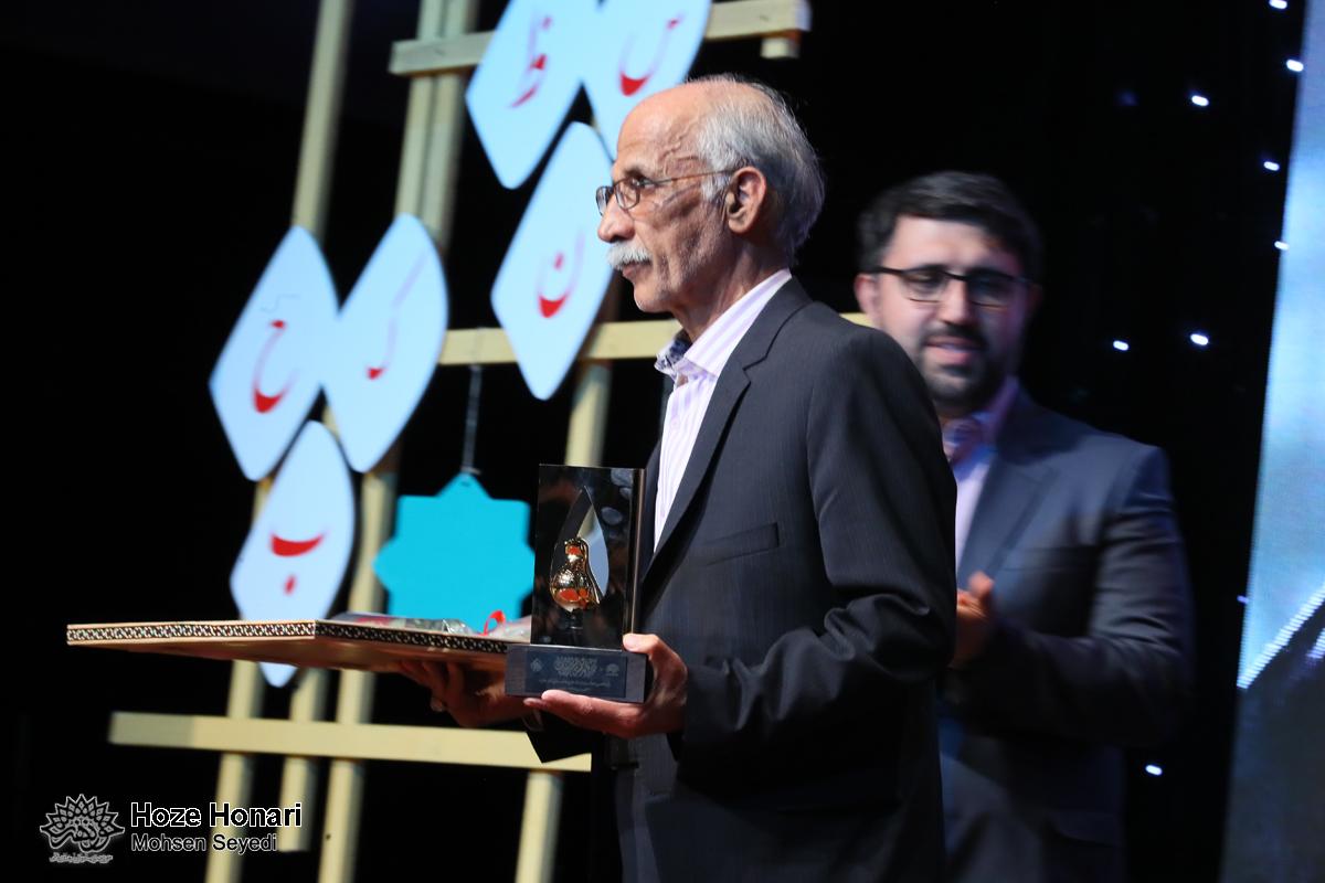 مراسم اختتامیه یازدهمین جشنواره شعر و داستان انقلاب