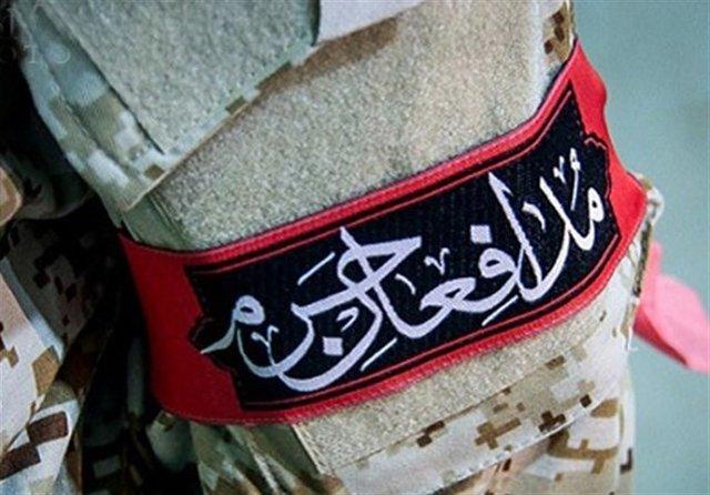ماجرایی تاثیرگذار از یک مدافع حرم که به دست داعش شهید شد