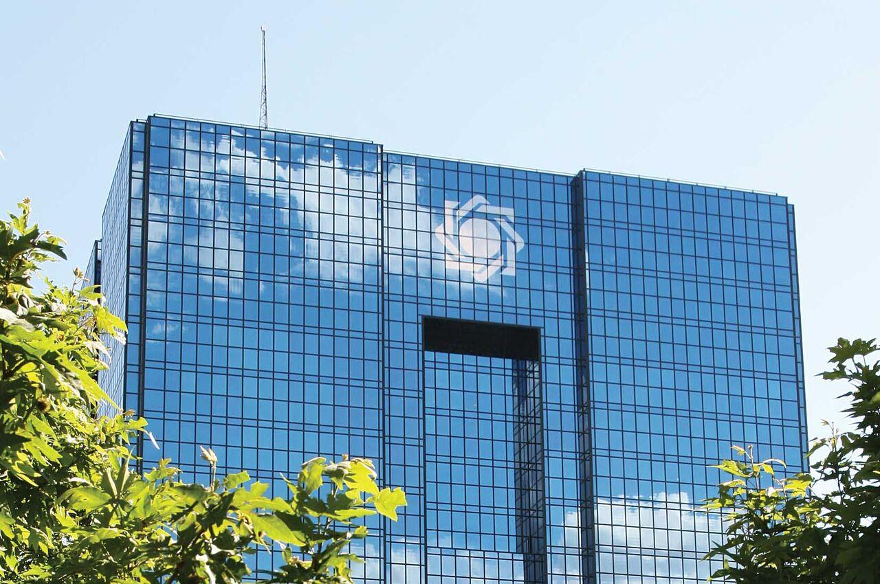 بانک مرکزی: در اعطای تسهیلات بانک ها به سیل زدگان تعللی نشده است