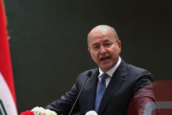برهم صالح دفاع تمام قد رئیس جمهور عراق از ایران