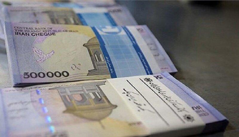 دستمزد - حقوق - اسکناس