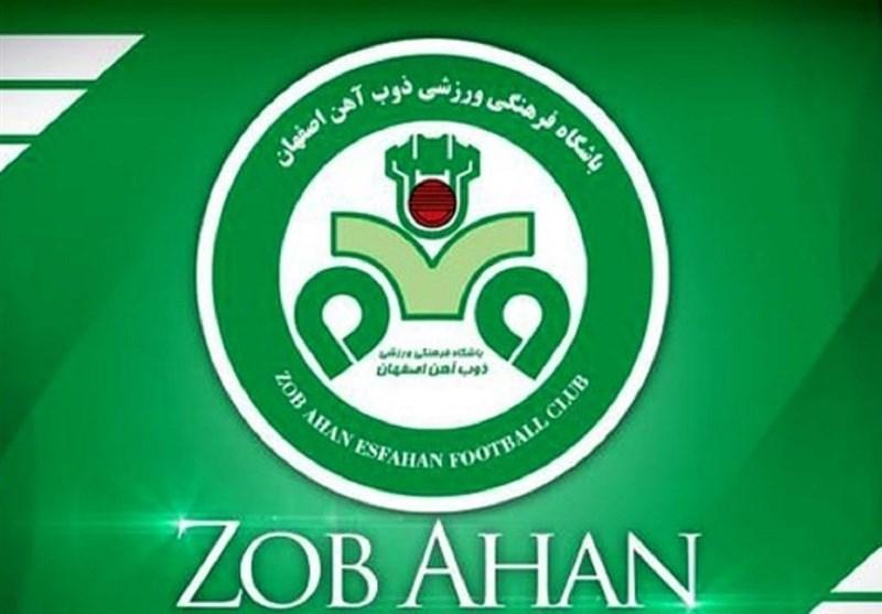 اصفهان| تغییر در هیئتمدیره باشگاه ذوبآهن/ فریدونی رفت، بهرامی آمد