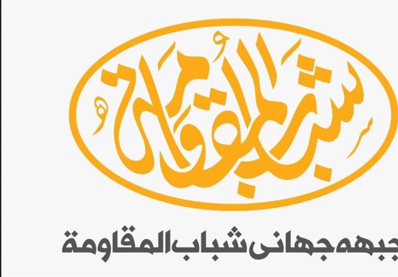 همایش نابودی اسرائیل | تاکید رهبران جریان مقاومت بر مقابله با خیانت امارات و بحرین