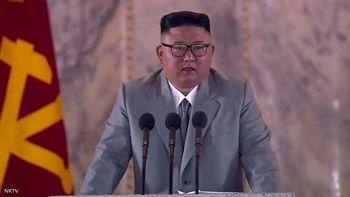 عذرخواهی رهبر کره شمالی از مردم به دلیل مشکلات اقتصادی؛ خجالت می کشم!